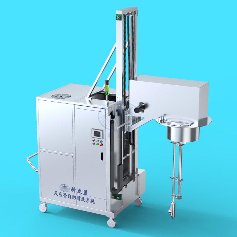 移动伸缩式反应釜高压清洗系统