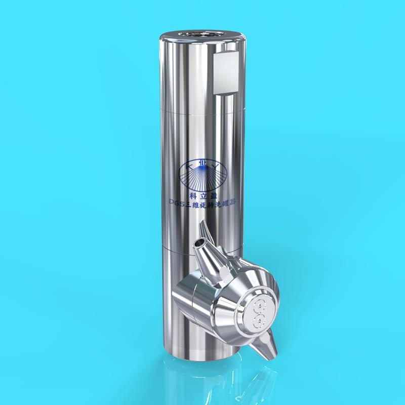 DG5系列中型三维洗罐器