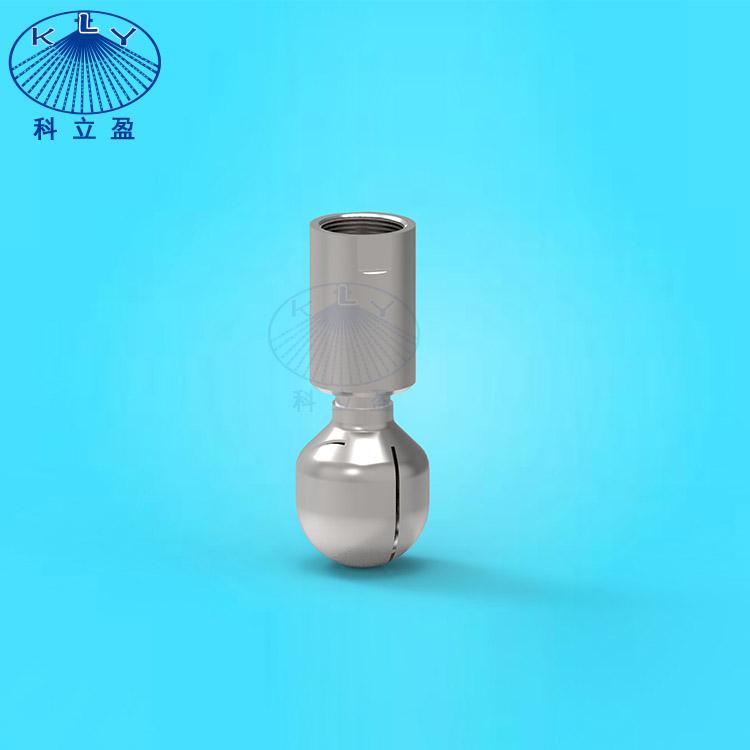 D10小瓶小罐专用旋转清洗球