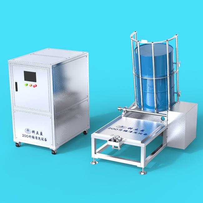 200升桶半自动清洗系统