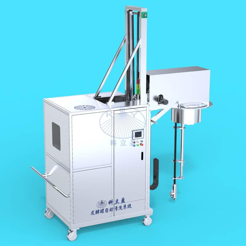 伺服驱动反应釜发酵罐自动清洗系统