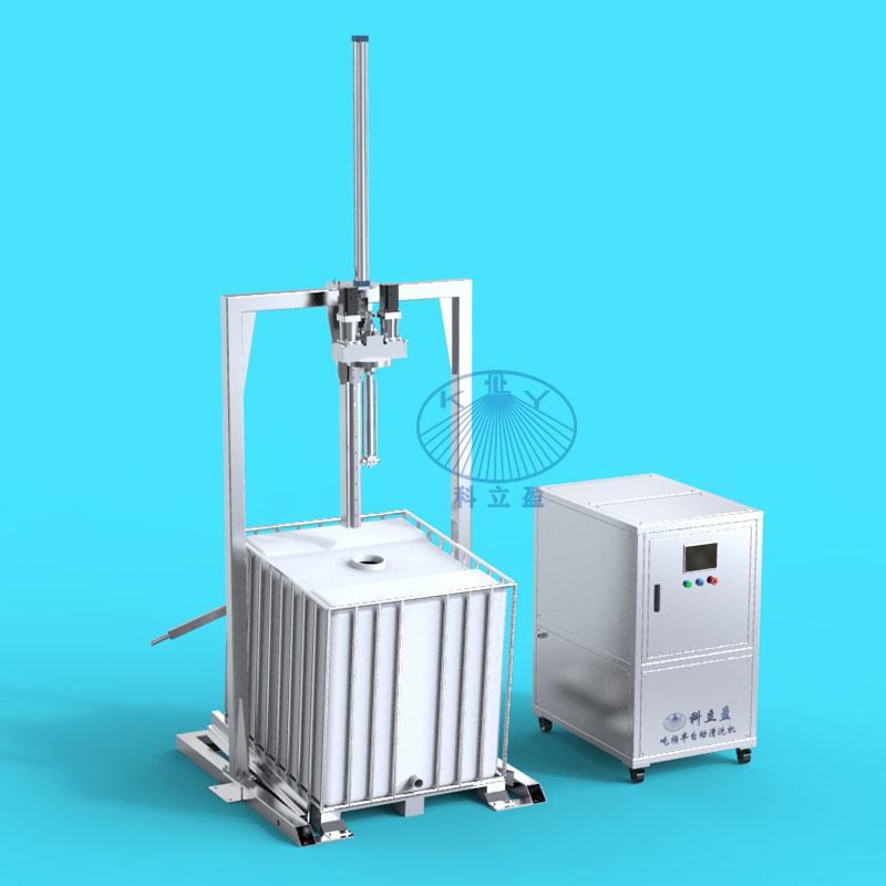 双轴电机乳液吨桶半自动清洗系统