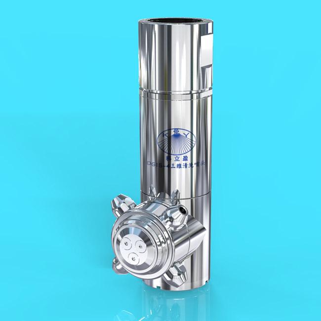 DG15-4油罐旋转喷头