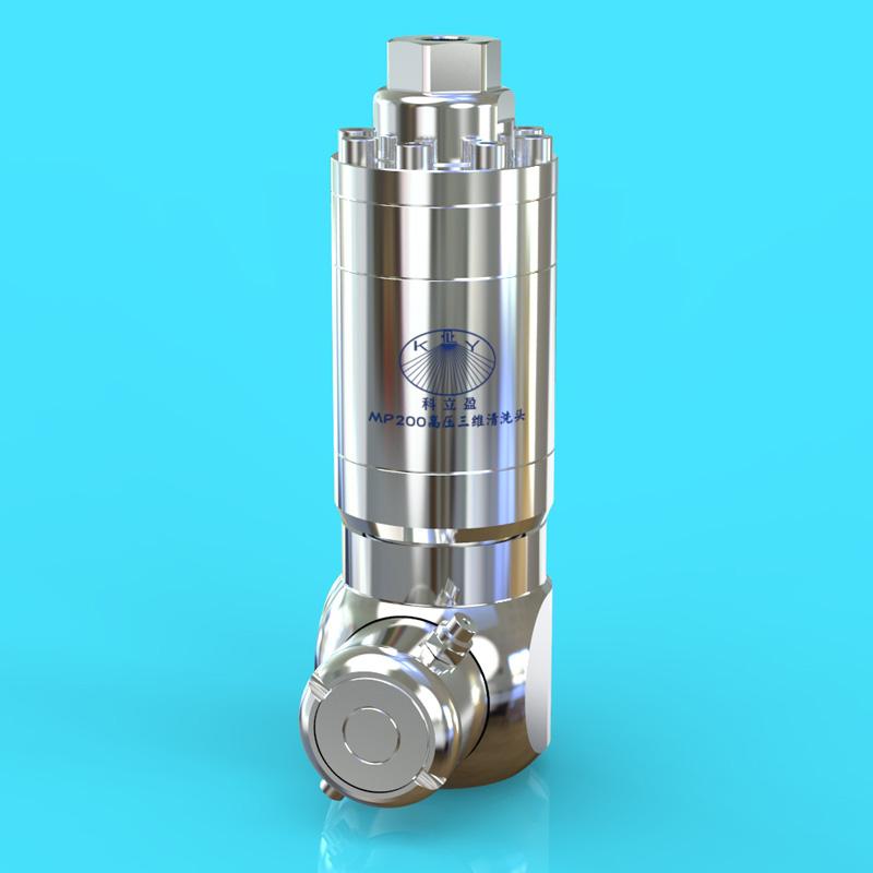 200公斤压力高压三维清洗器