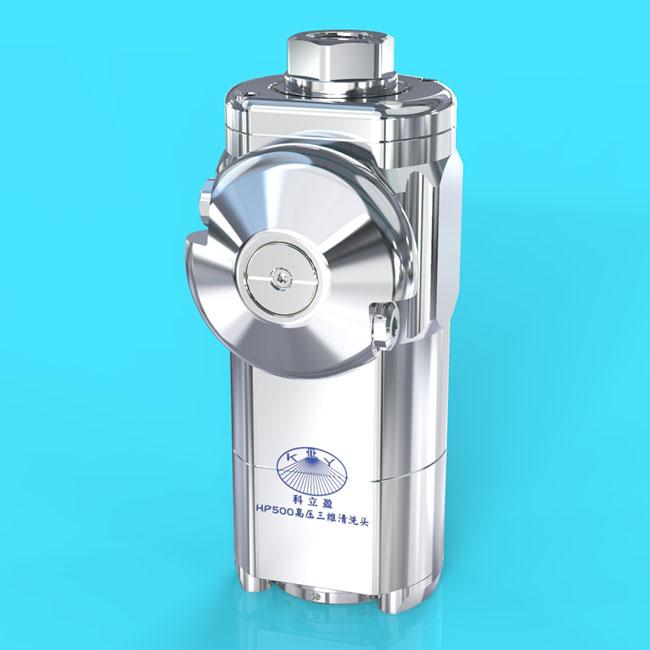 500公斤压力高压三维清洗喷头